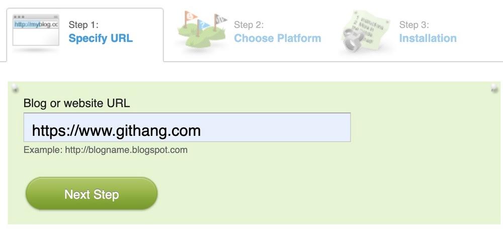 指定博客地址